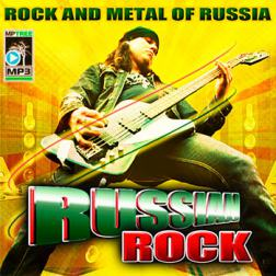 VA - Rock And Metal Of Russia (2013) MP3