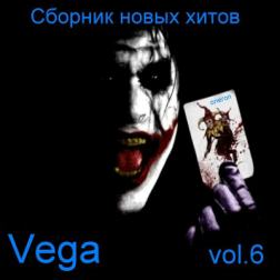 VA - Vega vol.6 (2013) MP3