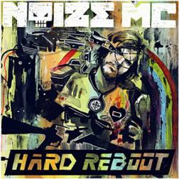 Noize MC - Hard Reboot (2014) MP3