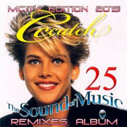 C.C.Catch - 25 Remixes Album (2015) MP3