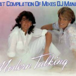 Modern Talking - Great Compilation Of Mixes DJ Manaev (2015) MP3