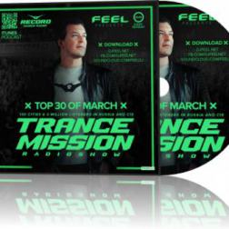 DJ Feel - TOP 30 OF March [28.03] (2016) MP3