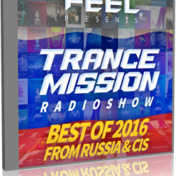 DJ Feel - TranceMission Russian Best 2016 [23-01] (2017) MP3 от ImperiaFilm