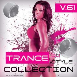 Сборник - Trance Сollection Vol.61 (2017) MP3