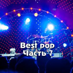 VA - Best Pop 7 (2017) MP3