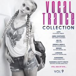 Сборник - Vocal Trance Collection vol.9 (2018) MP3