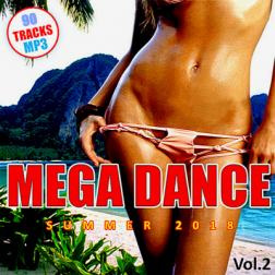 VA - Mega Dance Summer Vol.2 (2018) MP3