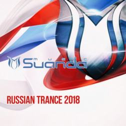 VA - Russian Trance 2018 (2018) MP3