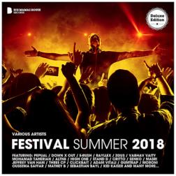 VA - Festival Summer 2018 [Deluxe Version] (2018) MP3
