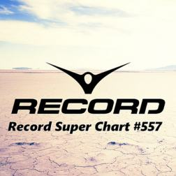 VA - Record Super Chart 557 [13.10] (2018) MP3