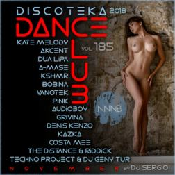 VA - Дискотека 2018 Dance Club Vol. 185 (2018) MP3 от NNNB