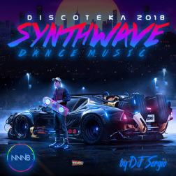 VA - Дискотека 2018 Synthwave Dance Music (2018) MP3 от NNNB